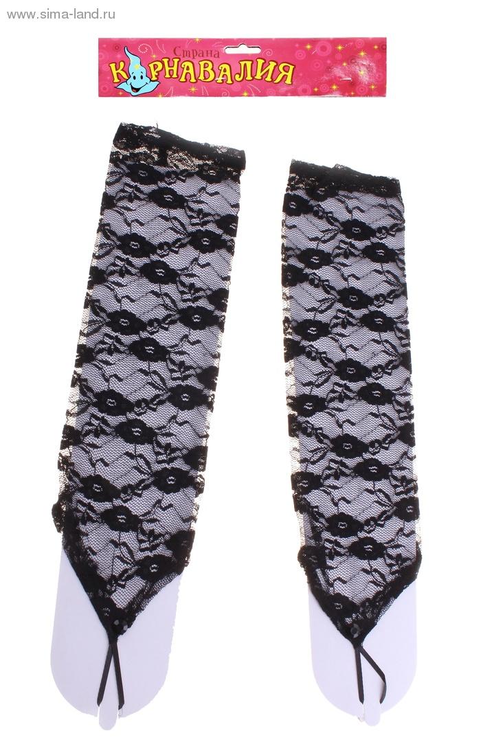 Перчатки кружевные длинные черные (с одной петелькой на палец)