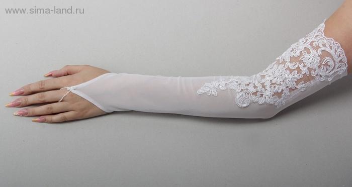 Перчатки невесты длинные, сетка с  кружевом, белые