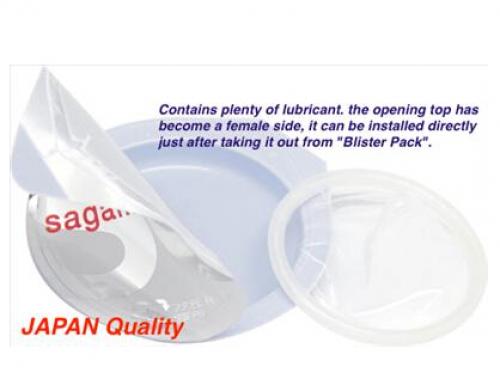Презервативы тонкие полиуретановые SAGAMI ORIGINAL0.02, 1 шт.
