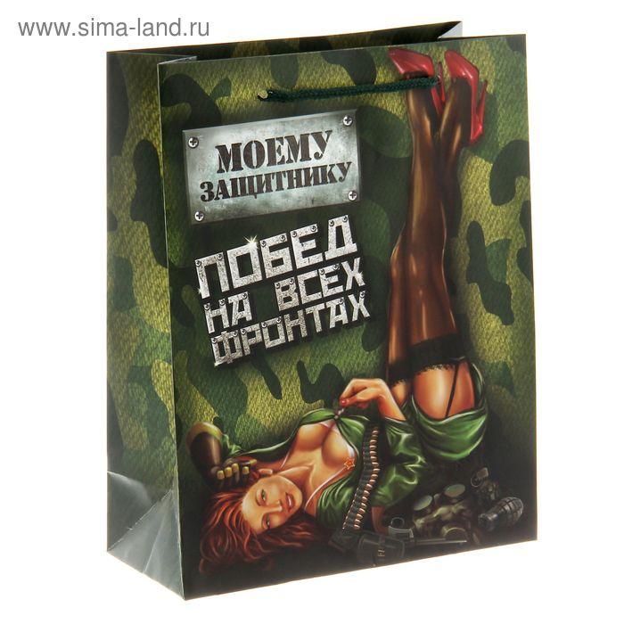 Пакет ламинат МОЕМУ ЗАЩИТНИКУ,  18х23 см