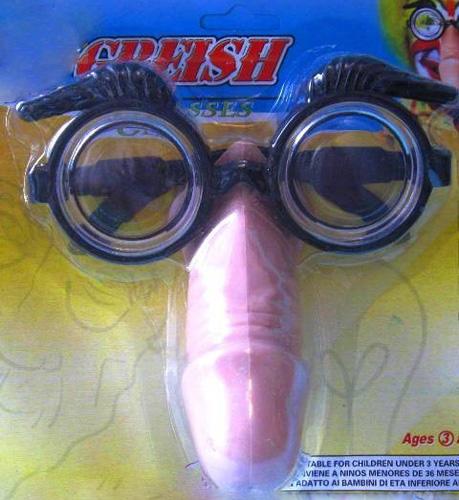 Очки с шалуном, пластиковые