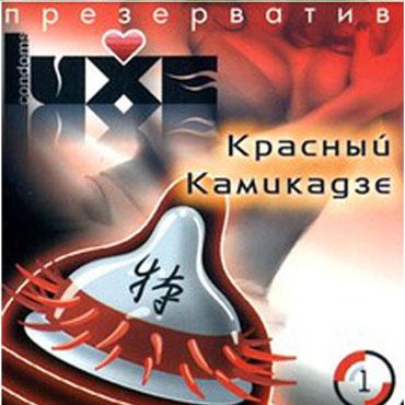 Презерватив  Luxe КРАСНЫЙ КАМИКАДЗЕ (усы), 1 шт.