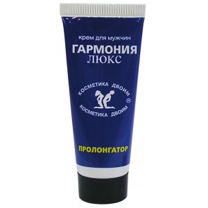 Крем-пролонгатор быстрого действия ГАРМОНИЯ ЛЮКС,  15 мл