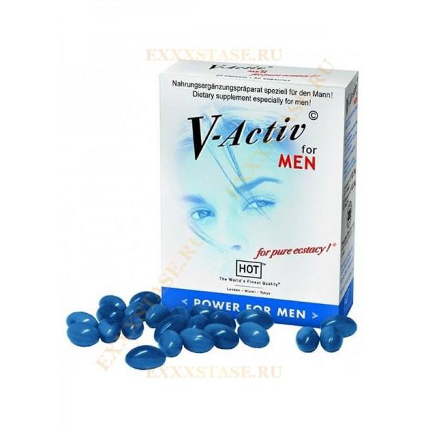 Капсулы для мужчин для усиления потенции  HOT V-Active, 1 шт.