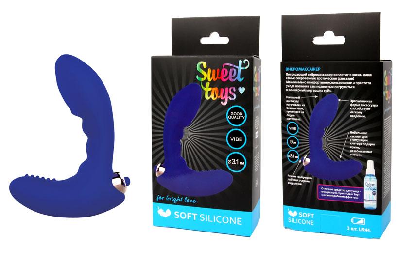 Вибромассажер простаты SWEET TOYS, силикон, синий, 9х3,1 см