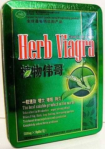 Мужские возбуждающие капсулы HERB VIAGRA (Растительная Виагра), 1 капс.