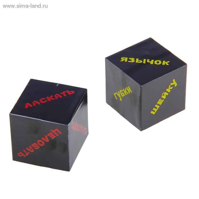 Кубики игральные ЧАСТИ ТЕЛА