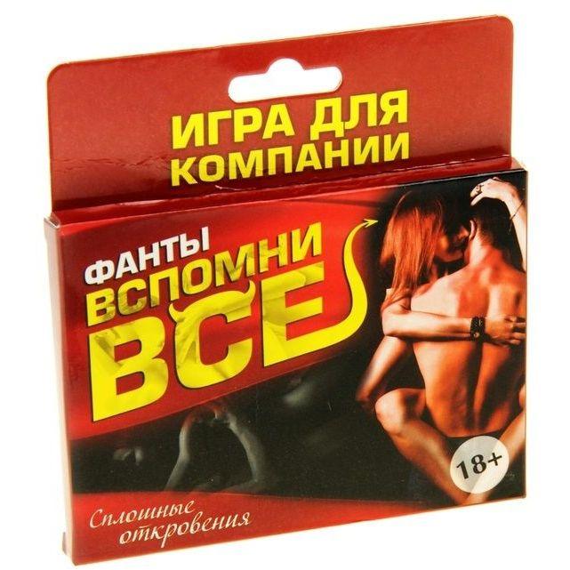 Фанты ВСПОМНИ ВСЕ, 9,1х6,1 см