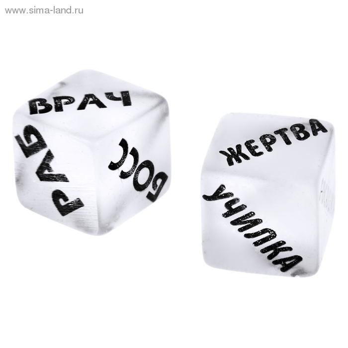 Игры, фанты, кубики