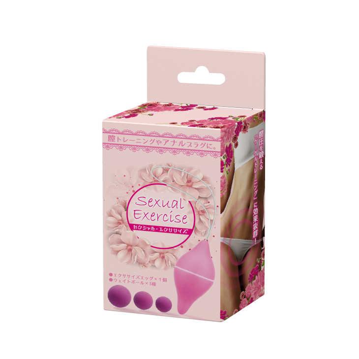 Набор вагинальных шариков Sexual Exercise, 3 шарика разного веса, розовые