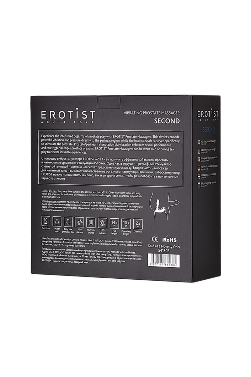 АКЦИЯ 25%! Перезаряжаемый вибромассажер простаты EROTIST SECOND, 10 режимов, силикон+АВС-пластик, 14х(1,8-2,8) см