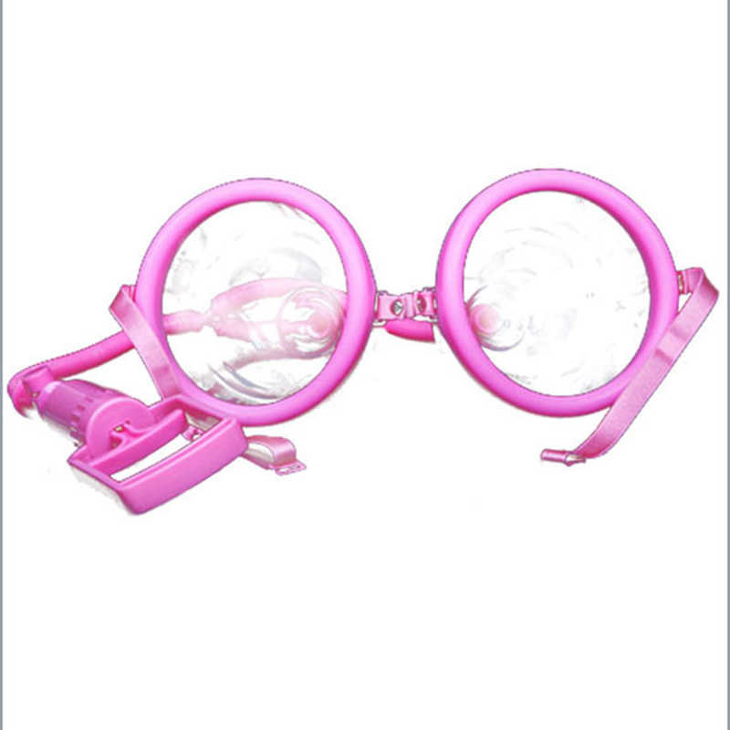 АКЦИЯ 20% Помпа для груди две чашки, силикон+АВС-пластик, 11 см, розовая