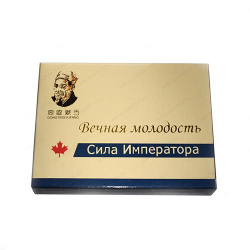 СИЛА ИМПЕРАТОРА,  капсулы для повышения потенции у мужчин, 1 капсула