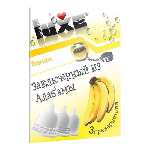 Презервативы LUXE TRIO  Заключенный из Алабамы (Банан), З шт.