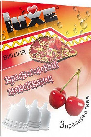 Презервативы  LUXE TRIO Красноголовый Мексиканец (Вишня), 3 шт.