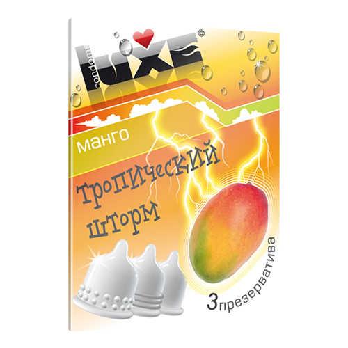 Презервативы  LUXE  TRIO Тропический шторм (Манго), 3 шт.
