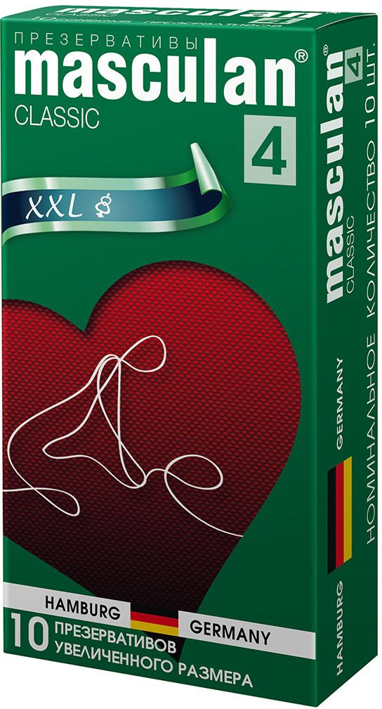 Презервативы Masculan 4 Classic №10, XXL, увеличенного размера, 10 шт.