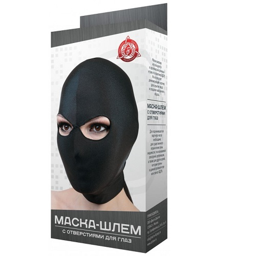 Маска и шлем с отверстием для глаз,  бифлекс, черная