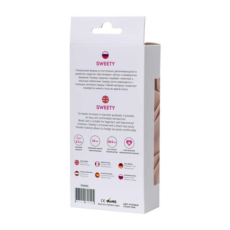 Анальная цепочка TODO BY TOYFA SWEETY силикон, розовая, 18,5;  Ø 3, 1 см
