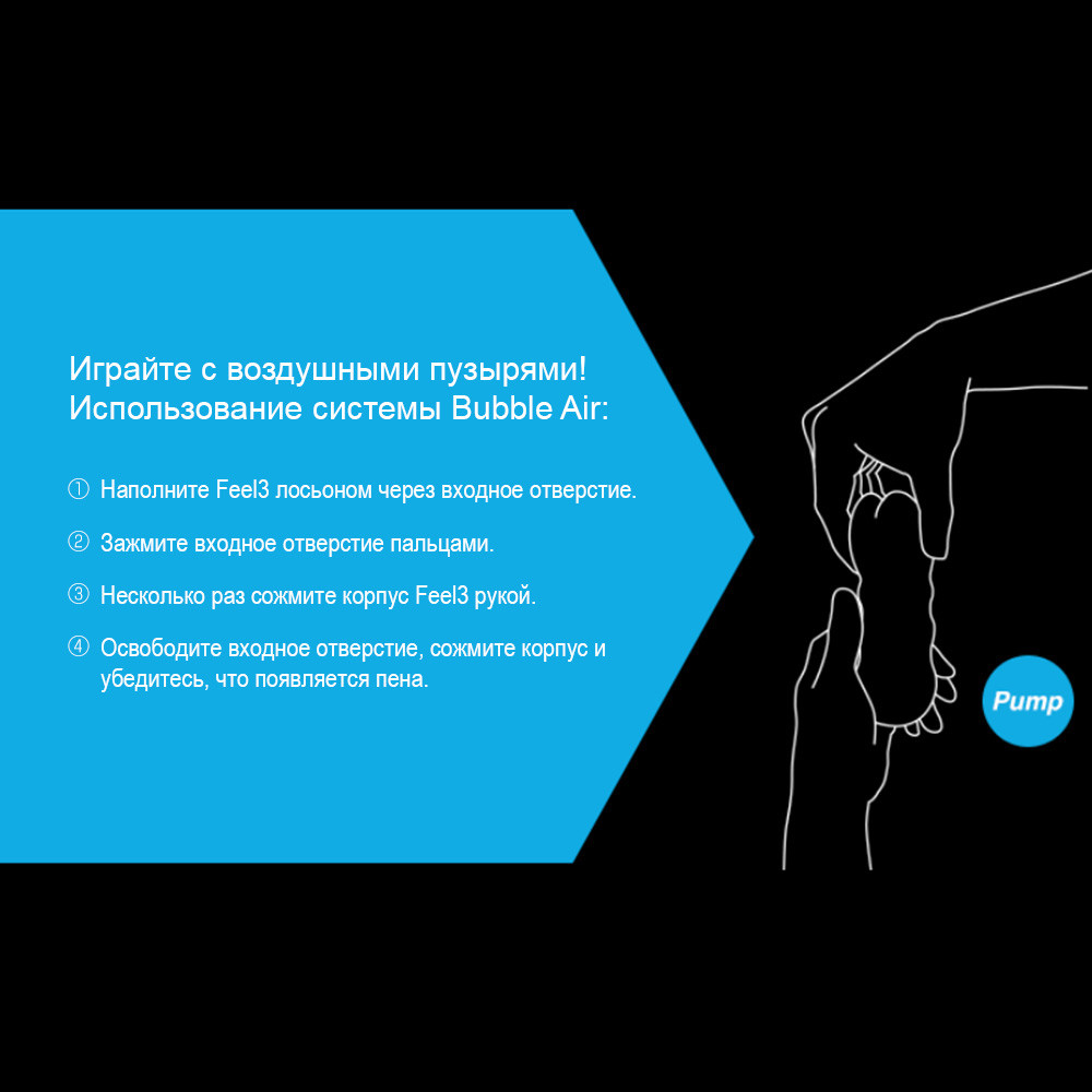 АКЦИЯ 25%! Mастурбатор нереалистичный FEEL 3, MENSMAX, TPE, синий, 14,2 см