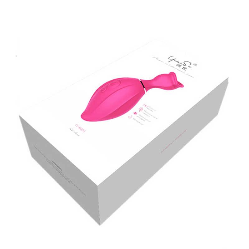 Вакуумный стимулятор клитора LIP LOVE с мощной стимуляцией, 8 вакуумных режимов, USB, силикон, розовый, 14,8х6х4,8 см