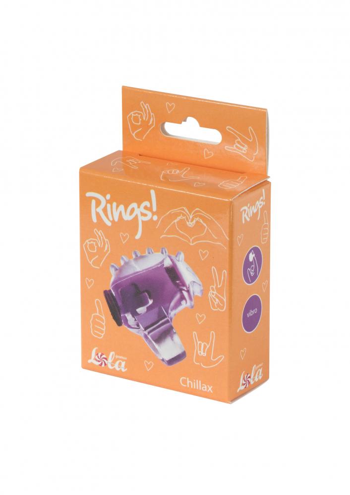Насадка на палец  вибрирующая RINGS CHILLAX PURPLE, фиолетовая, 3,5х2 см