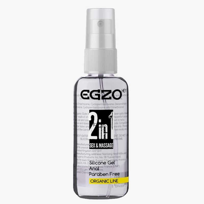 Анальная смазка EGZO HEY-SLA  на силиконовой основе, 50 мл
