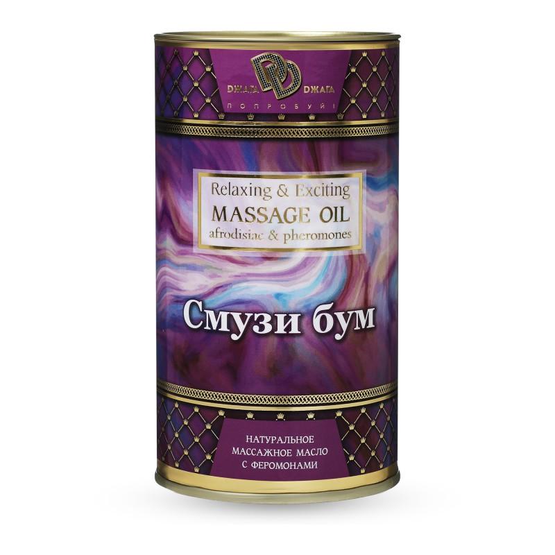 Массажное масло с ферамонами  СМУЗИ БУМ,  50 мл