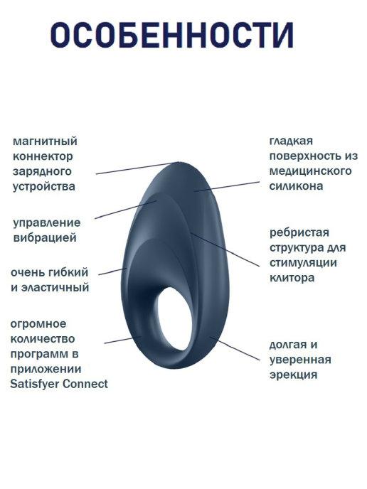 Эрекционное кольцо SATISFYER POWERFUL ONE  с вибрацией с приложениме для управления, силикон, темно-синее, 9х4,5 см