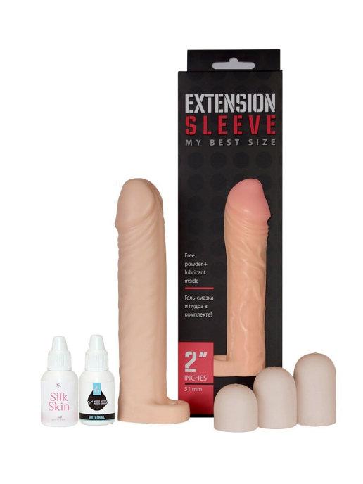 Насадка - удлинитель EXTENTION SLEEVE, эластомер, три вставки разного диаметра, телесная, 19х 4,8 см