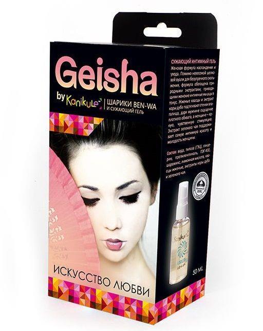Металлические шарики   GEISHA для тренировки интимных мышц, 1,9 см