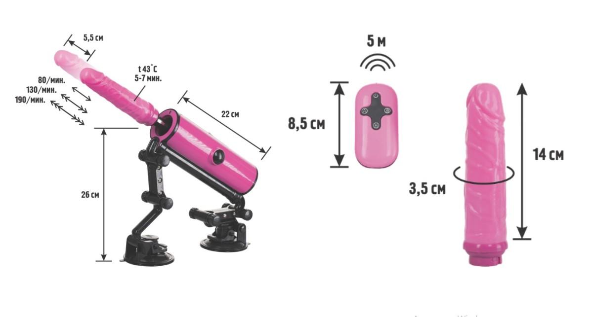 Секс-машина  PINK-PUNK, MOTORLOVERS, ABS от сети, с нагревом,  пульт ДУ, 190 фрикций/мин, 3 режима, цвет - розовый, 36 см