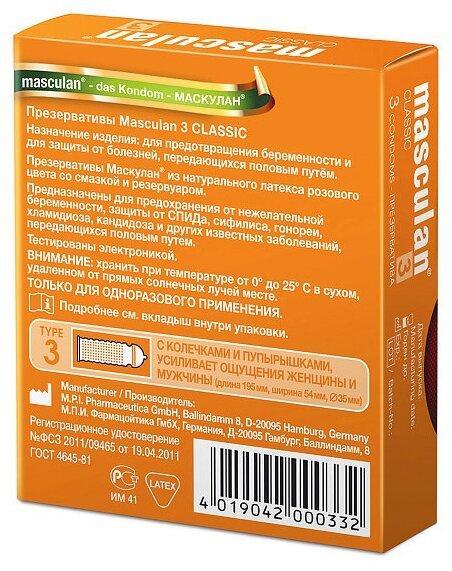 Презервативы  MASCULAN 3 CLASSIC  Dotty+Ribbed (с КОЛЕЧКАМИ И ПУПЫРЫШКАМИ),  3 шт.