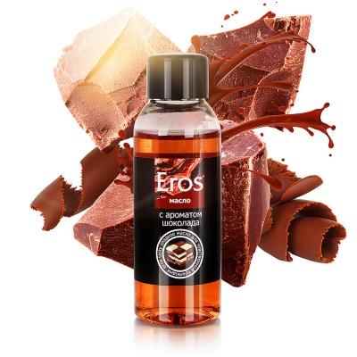 Масло массажное Eros, со вкусом шоколада, диспенсер 50 мл