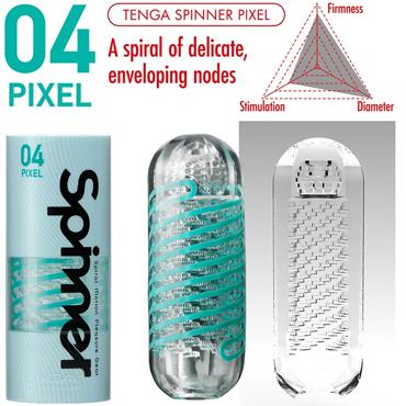Мастурбатор  TENGA SPINNER PIXEL со спиральным механизмом